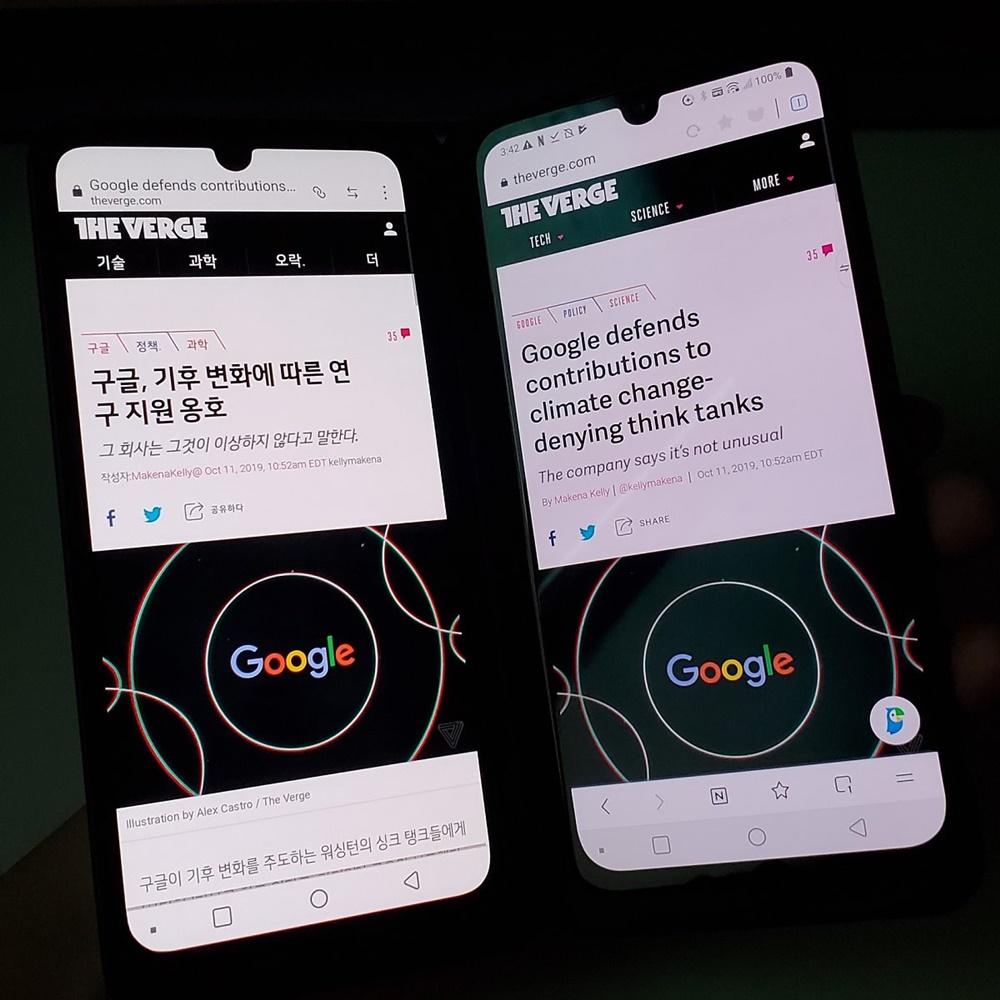 네이버 웨일 앱에서 듀얼 스크린에 스페이스창을 띄운 상태에서 네이버 파파고 번역본을 곧바로 확인할 수 있다. 현재 모바일 기기 중에서는 V50과 V50S에서만 제공하고 있다.