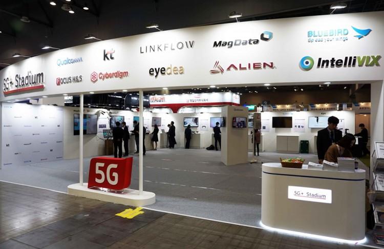 퀄컴 테크놀로지가 KT와 함께 한국산업대전 'MachinesSoft 2019' 참가해 '5G Stadieum'을 마련하고 국내 중소기업들과 다양한 5G 스마트팩토리 및 IoT 협력 사례를 선보이고 있다. [사진=퀄컴코리아]