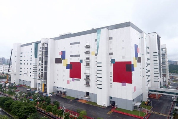 LG Display's 8.5th Generation OLED panel plant in Guangzhou (Source: LG Display)