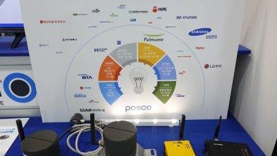 멀티텍, 산업현장 맞춤형 IoT 시스템 소개