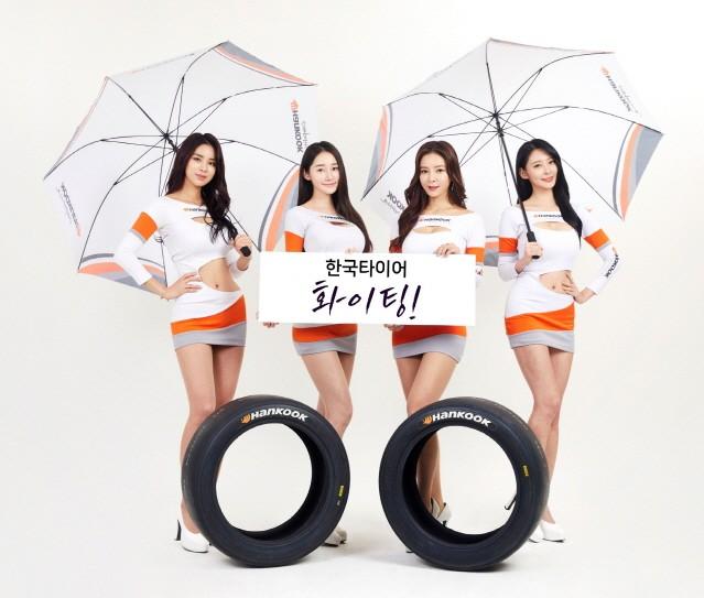 한국타이어, CJ슈퍼레이스 최종전서 레이싱 모델 포토타임 연다