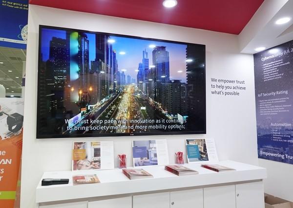 [IoT Korea 2019] 유엘코리아, IoT 장비 안전시험 솔루션 선봬