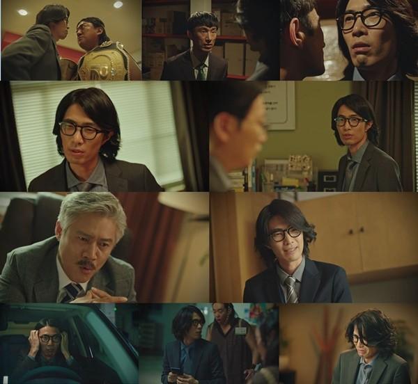 사진=tvN '쌉니다 천리마마트' 방송 캡처