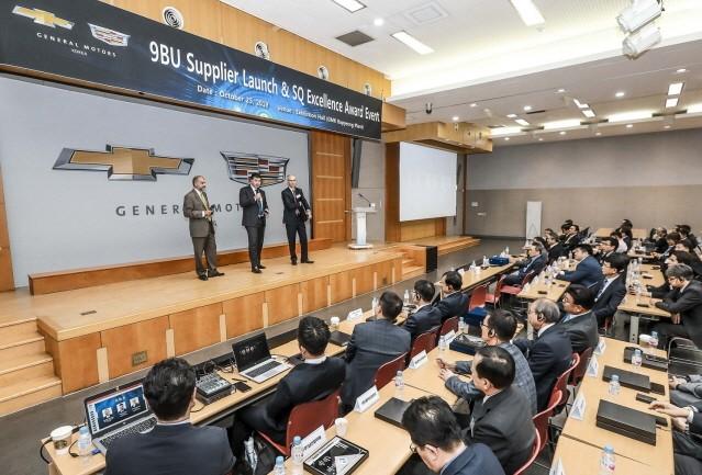 한국GM, 국내 협력사와 함께 '트레블레이저' 성공 다짐