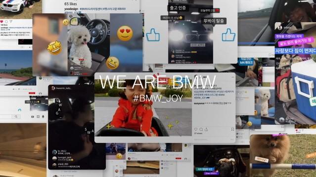 BMW 그룹 코리아, 고객들의 'JOY' 조명한 브랜드 캠페인 시작