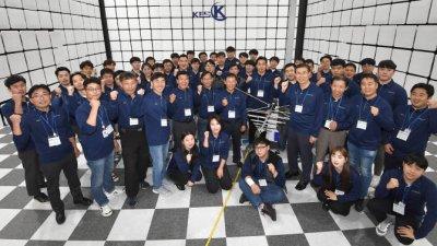KES, 행복경영선포식 개최…제 4의 자본 `긍정적 심리'로 미래 불확실성 극복