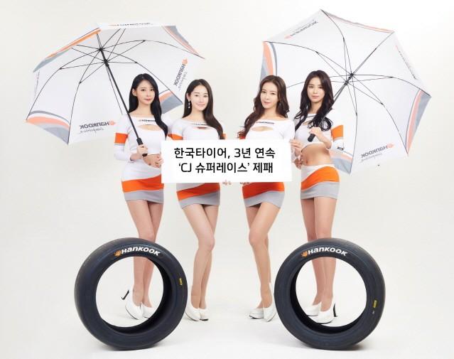 한국타이어 후원 아트라스비엑스, 'CJ 슈퍼레이스' 3년 연속 제패