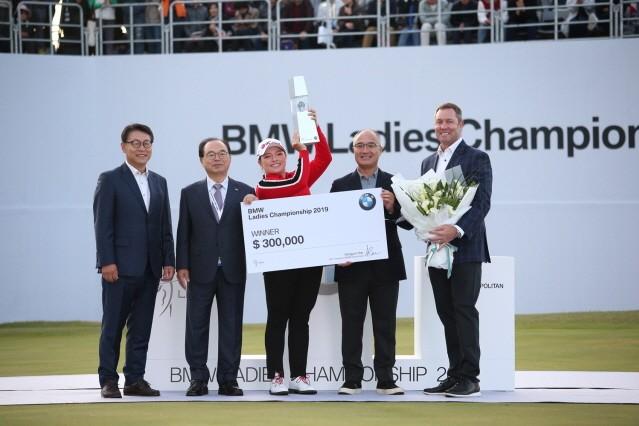 BMW 레이디스 챔피언십 2019, 7만 명 모으고 페막