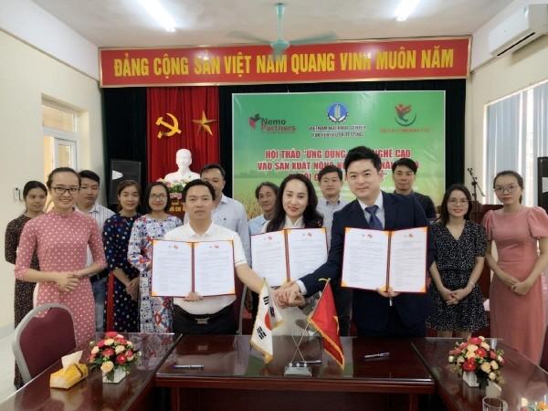 ㈜네모파트너즈티엠에스-베트남 중앙비료센터-VIET A GROUP 업무협약 체결