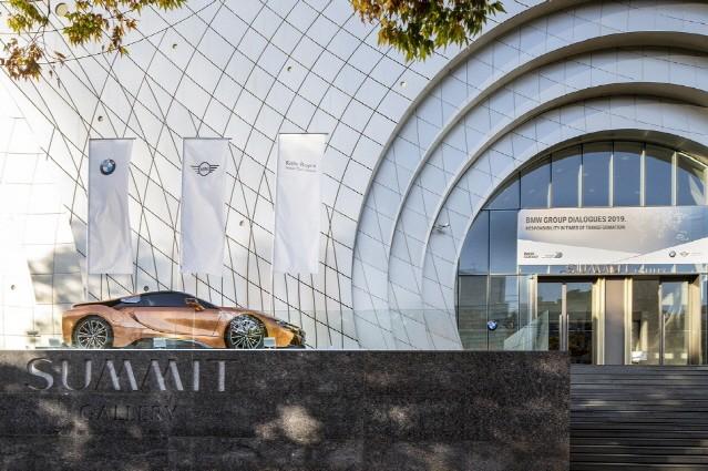 BMW 그룹, '다이얼로그(Dialogues) 2019' 서울서 개최