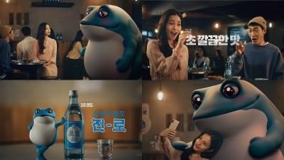 하이트진로, 두꺼비 캐릭터 앞세운 '진로' 새 광고 공개