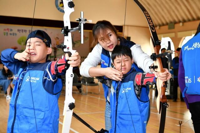 현대모비스, 미래 양궁 올림픽 메달리스트 키운다