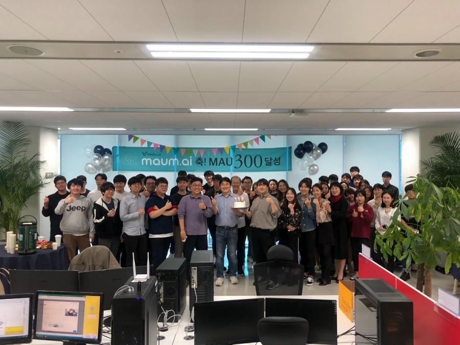 마인즈랩의 구독형 AI 서비스 마음에이아이가 서비스 시작 3개월도 안돼 300개 유료 계정을 돌파했다. 사진제공=마인즈랩