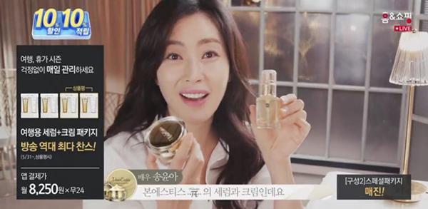 본에스티스 한도숙 대표 '결혼시즌 혼주들 위한 피부 관리 노하우?' 방송에서 공개