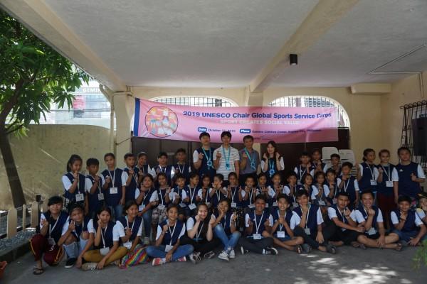 국민체육진흥공단 필리핀 사회공헌활동