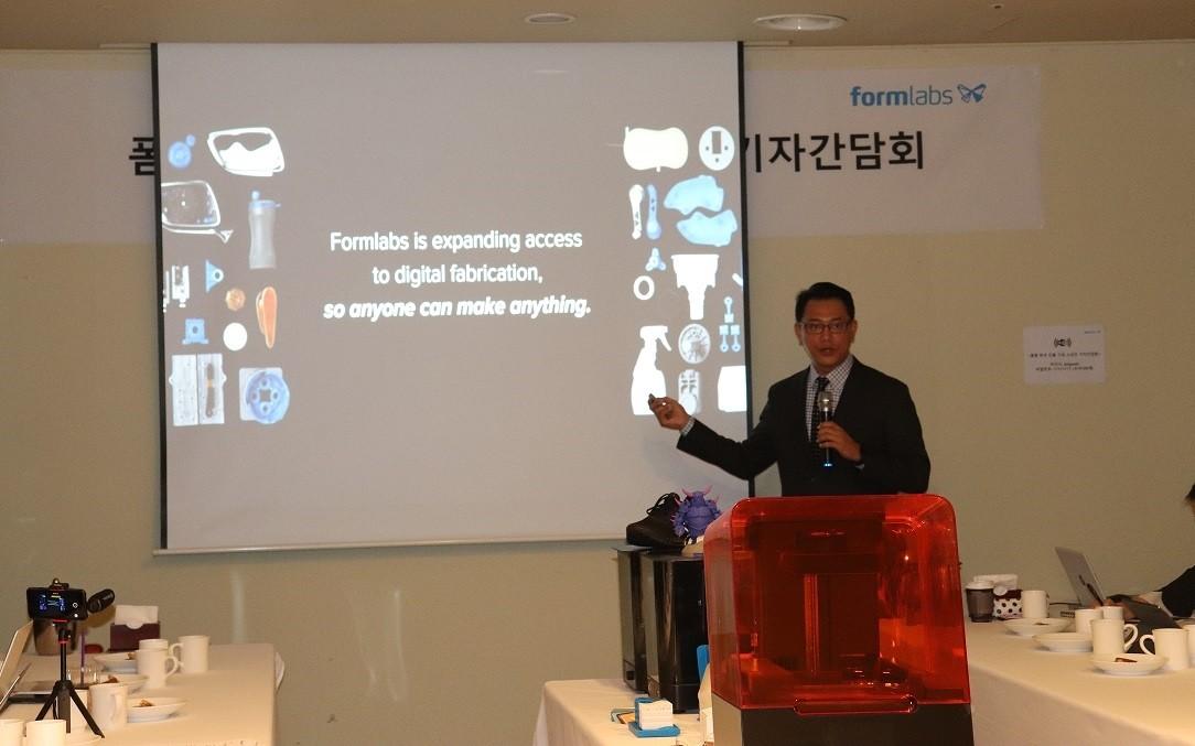 데이비드 탄(David Tan) 아시아태평양 및 일본지역 총괄 사장이 폼랩의 한국 진출 소식과 전략을 발표하고 있다. 사진제공=폼랩코리아