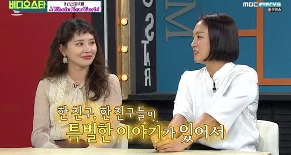 사진=MBC에브리원 '비디오스타' 방송 캡처
