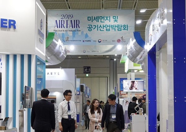 "Showcase of Ultrafine Dust Response Technology! ""AIR FAIR 2019"" Opened Today"