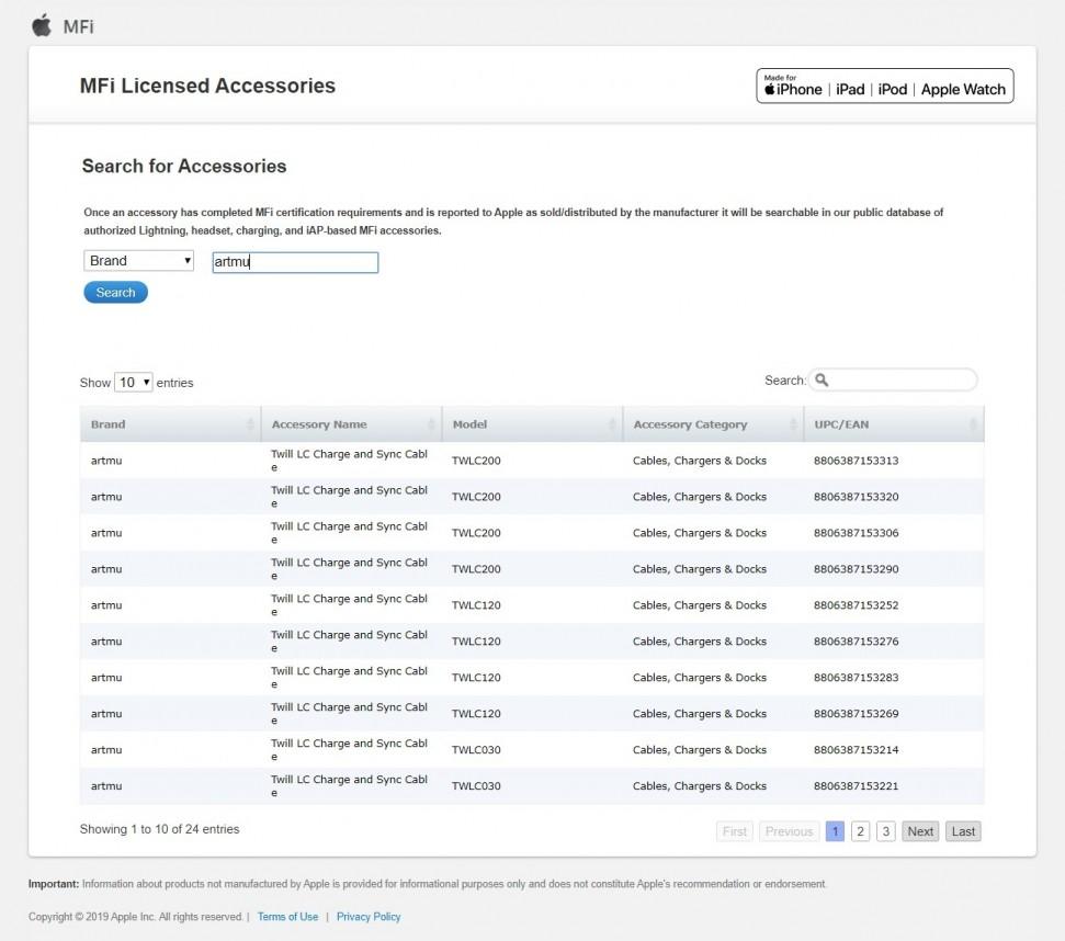 애플 MFI 인증 액세서리 검색 사이트에서 특정 브랜드를 검색하면 위와 같이 목록에서 검색된다. [사진=애플 홈페이지]