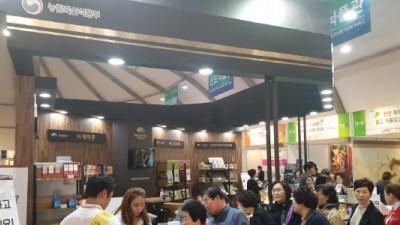 국가식품클러스터지원센터, 2019 전주발효식품엑스포서 입주 기업 홍보