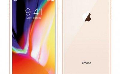모비톡, 300대 한정 아이폰8 특가전 관심 집중…10만원 대 판매