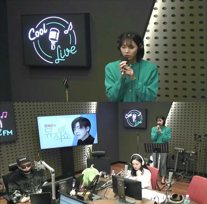사진=KBS CoolFM '문희준의 뮤직쇼' 캡처