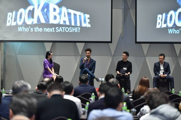 TryAngle is not just a simple contest for blockchain startups, but it is part of management with a goal of having startups be listed and connected.  Above picture was taken from a blockchain conference hosted by CEO Moon Kyung-mi of Star in Tech.