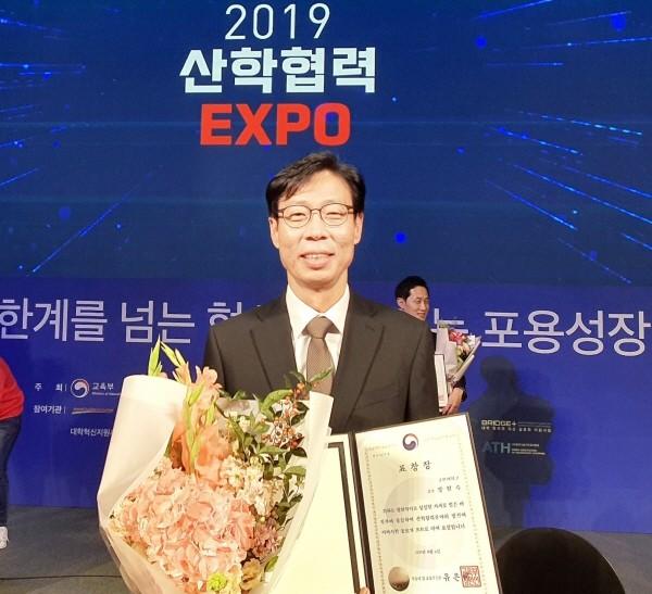 사진: 장현수 국민대 자동차공학전문대학원 교수(LINC+사업단 산학협력중개본부장)