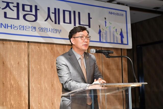 이대훈 농협은행장이 7일 포시즌스 호텔에서 열린 2020년 환율전망 세미나에 참석, 인사말을 하고 있다.