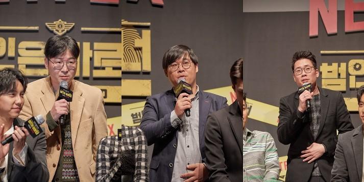 넷플릭스 오리지널 시리즈 '범인은 바로 너! 시즌2' 제작보고회에 참석한 김주형, 김동진, 조효진 PD가 기자들 질문에 답하고 있다. / 사진 = 넷플릭스