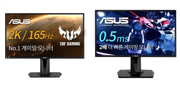 VG27AQ(왼쪽)와 VG248QG [사진=에이수스코리아]