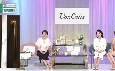 본에스티스 '파이테라피 트라이샷' 홈앤쇼핑 18차 방송 매진