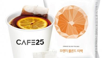 GS25, 오렌지블론드아메리카노 론칭 앞둬