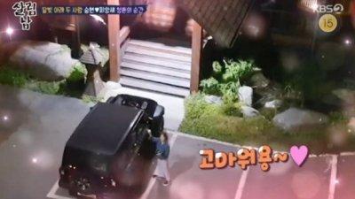 장정윤 작가, 방송서 포착된 첫 모습