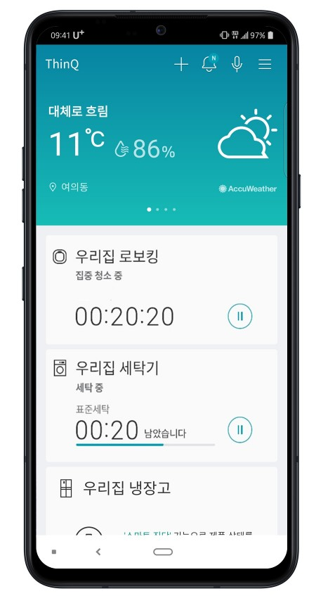 LG전자 가전관리 스마트폰 앱 'LG 씽큐' [사진=LG전자]