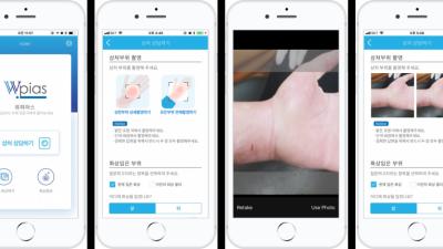 마이크로소프트는 자사의 클라우드 플랫폼인 애저(Azure)와 AI(인공지능) 기술을 기반으로 의료 IT전문 기업 파인인사이트(FineInsight)의 원격 화상 치료 상담 시스템을 지원한다고 밝혔다.