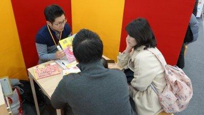 잉글리시에그, 일상에서 배우는 영어 교육 프로그램과 신제품 'When They Were Young' 소개