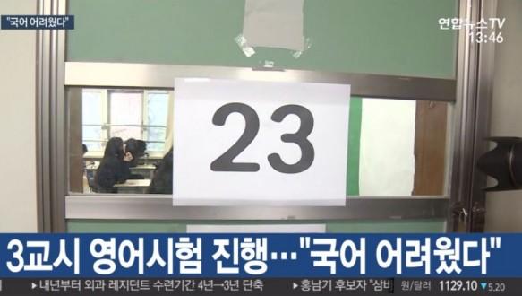 사진=연합뉴스TV 방송 캡처(기사와 무관)