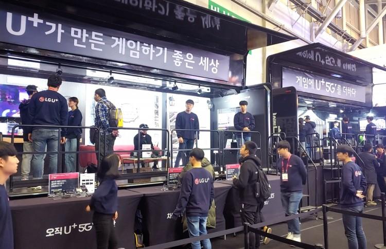 통신사 최초로 국제 게임전시회 '지스타 2019'에 참가한 LG유플러스 게임 부스 [사진=LG유플러스]