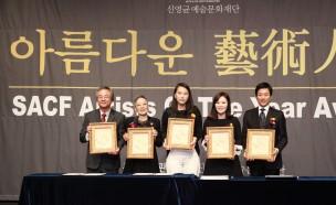 신영균예술문화재단 주최 '제9회 아름다운예술인상' 시상식 녹화방송