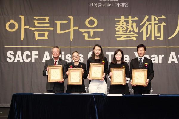 제9회 아름다운 에술인상 수상자. 김동환, 김지미, 김보라, 하희라, 최수종.