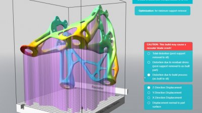 지멘스, 아틀라스 3D 인수… 적층 제조 100배 빨라져