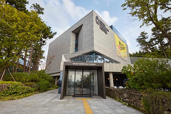넥슨컴퓨터박물관, 100만 관람객을 맞이하다