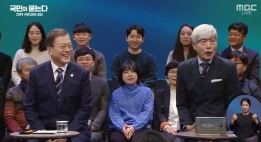 """배철수, 문재인 대통령과 나이 언급 """"나와 동갑"""""""