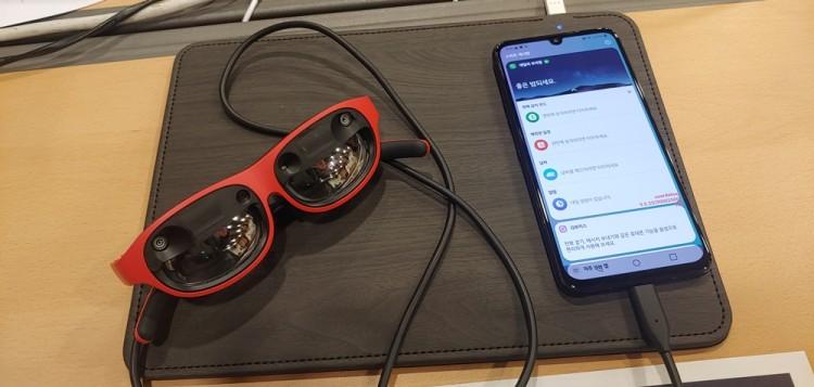 AR글래스 '엔리얼 라이트'는 스마트폰과 유선으로 연결해 사용할 수 있다.
