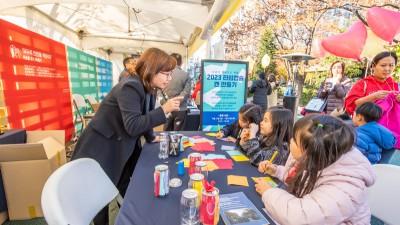 서울시, 서남권 첫 도시재생축제 '2019 다시 쓰는 영등포' 오늘부터 이틀간 진행