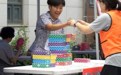 [ET-ENT 영화] 서울독립영화제(4) '우리는 매일매일' 혼자가 아니라는 것의 의미