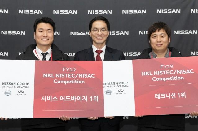 한국닛산, '애프터세일즈 서비스 기술 경진대회' 개최