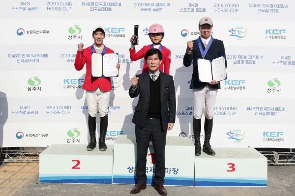 장애물 F class 영 홀스 우승 박사랑, 2위 이요셉, 3위 박수일, 한국마사회 김낙순 회장(가운데)