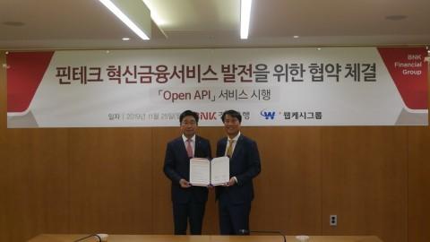 B2B 핀테크 대표주자 웹케시그룹, BNK경남은행과 업무협약 체결